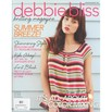 Debbie Bliss Knitting Magazine - Sprsum12